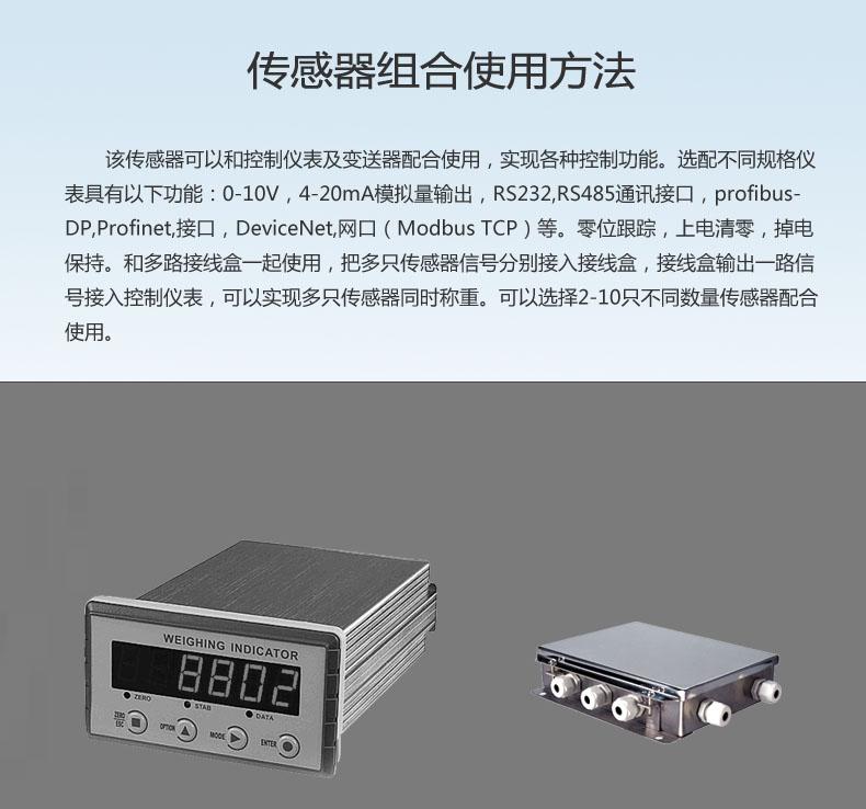 详情页-配套产品LF-2B.jpg