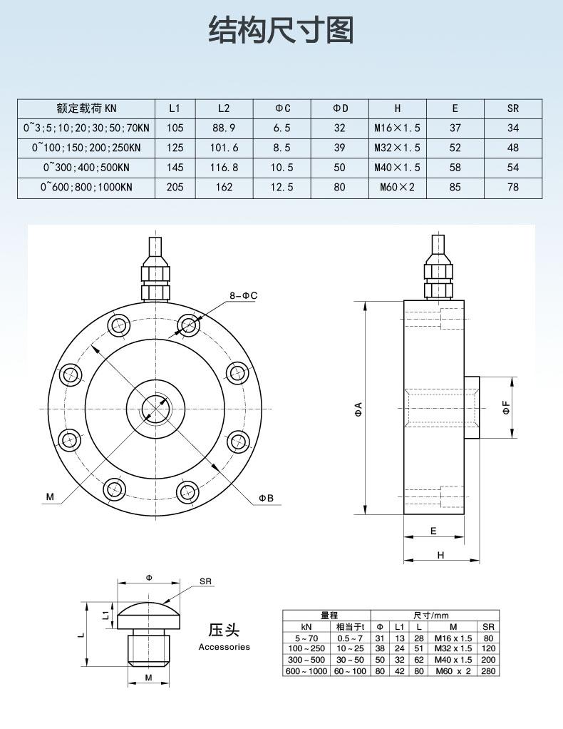 XQY2-JGT-LF-2B.jpg